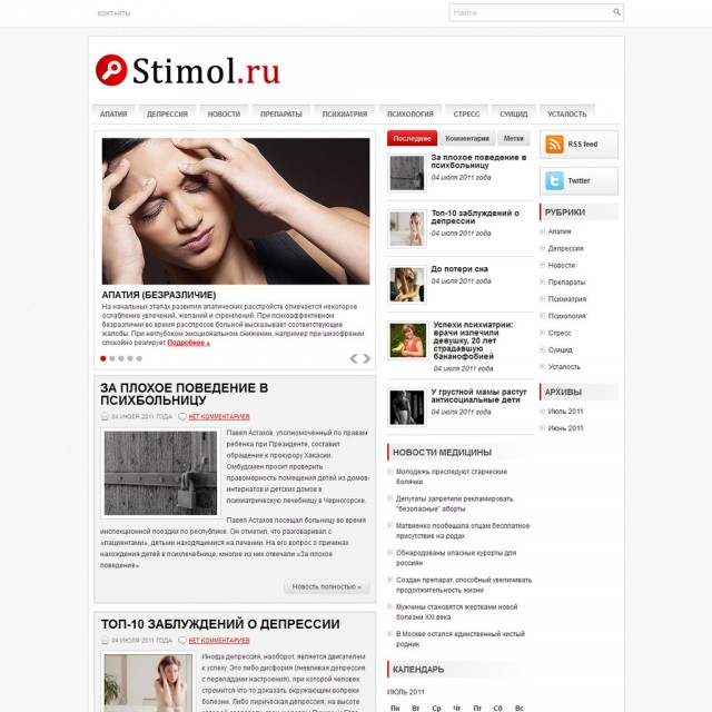 Stimol.ru - Стимулируем жизненную энергию