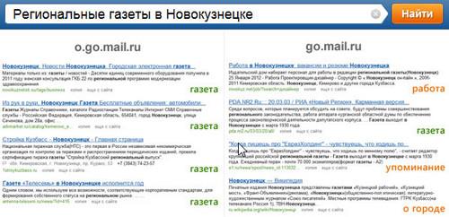 Mail.ru Group официально сообщила о начале тестирования алгоритма машинного обучения