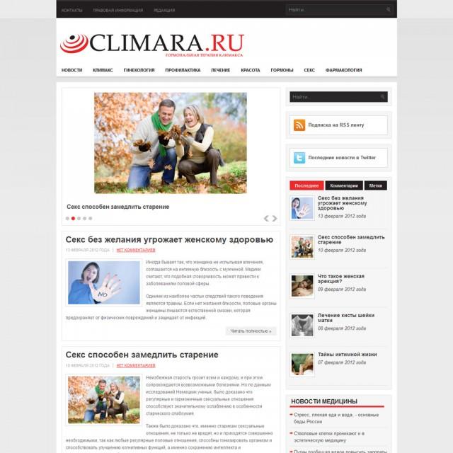 Гормональная терапия климакса